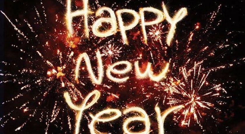 Revelion All inclusive (Masa festiva si 490lei/camera/zi buget restaurant, bar& spa  incluse)